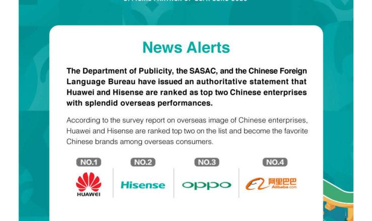 Hisense galardoada pela sua projeção internacional durante o Chinese Enterprise Global Image Summit