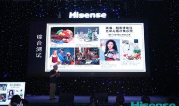 Hisense apresenta o primeiro televisor ULED XD do mundo